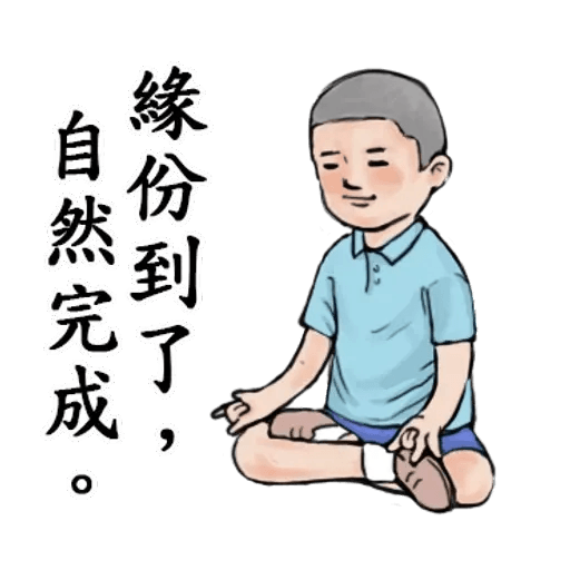 生活週記01 - Sticker 15