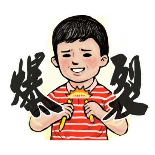 生活週記01 - Sticker 27