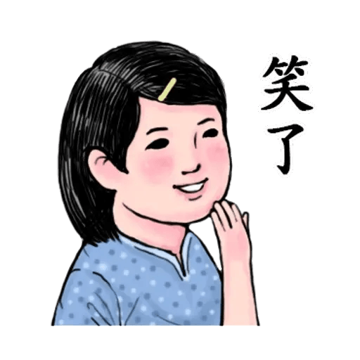 生活週記01 - Sticker 14