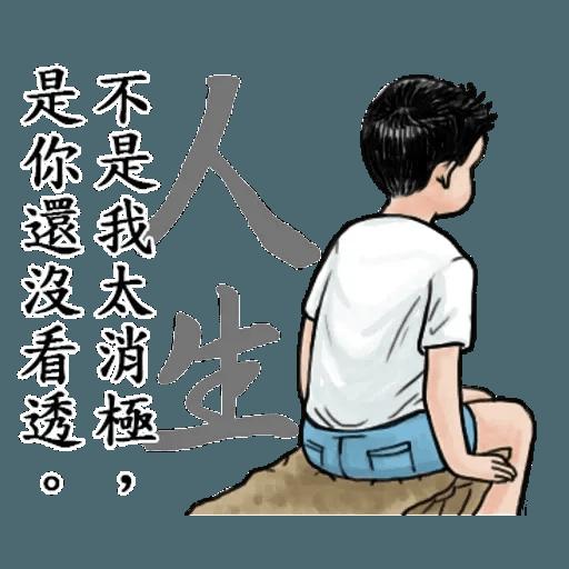 生活週記01 - Sticker 2