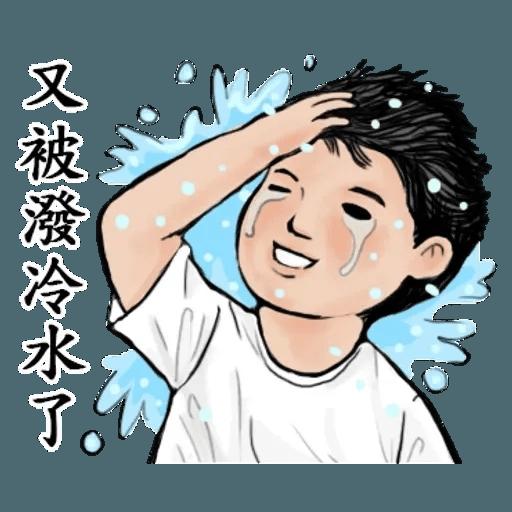 生活週記01 - Sticker 23