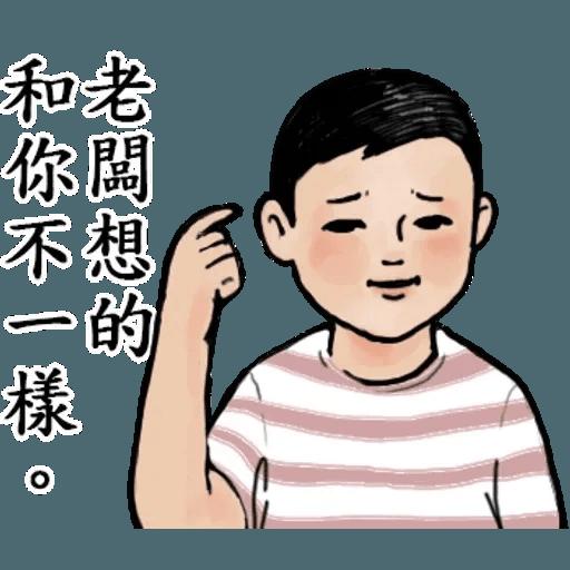 生活週記01 - Sticker 30