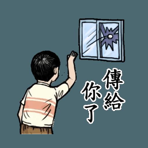 生活週記01 - Sticker 1