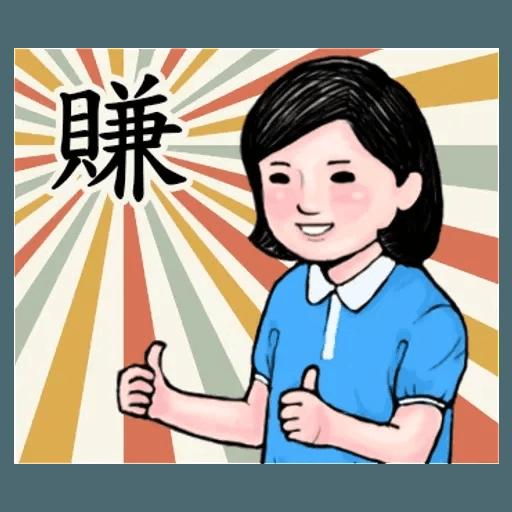 生活週記01 - Sticker 22
