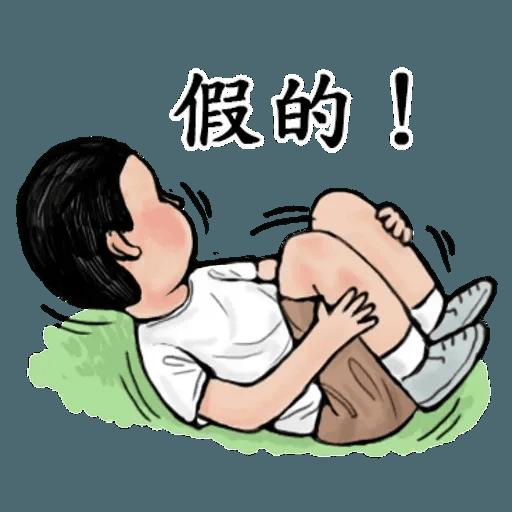 生活週記01 - Sticker 13