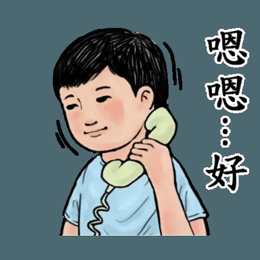 生活週記01 - Sticker 3