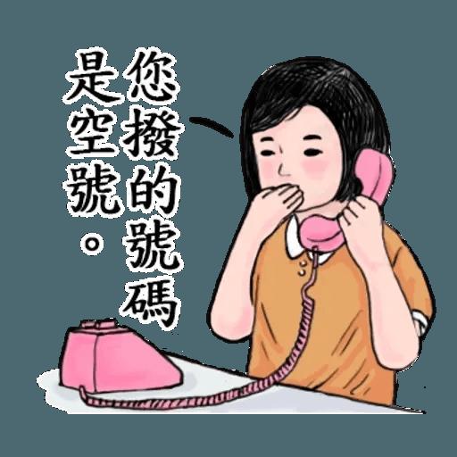 生活週記01 - Sticker 21