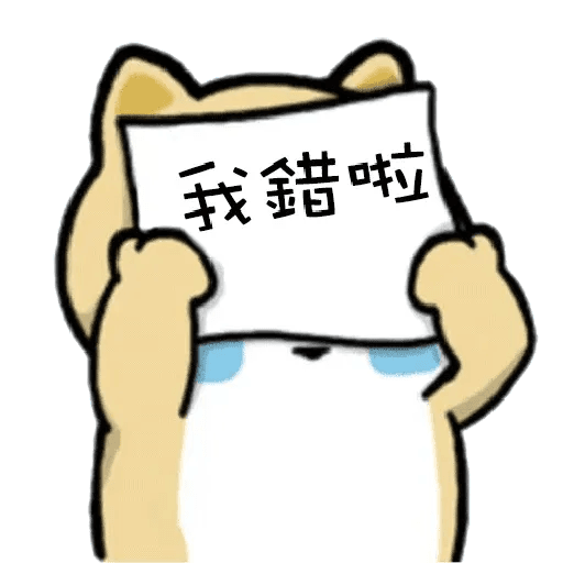 Baobao - Sticker 3