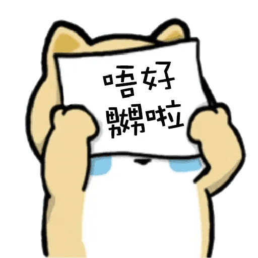 Baobao - Sticker 5