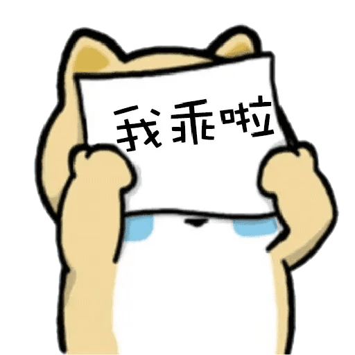 Baobao - Sticker 6
