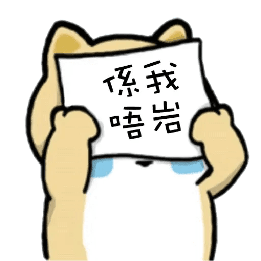 Baobao - Sticker 4