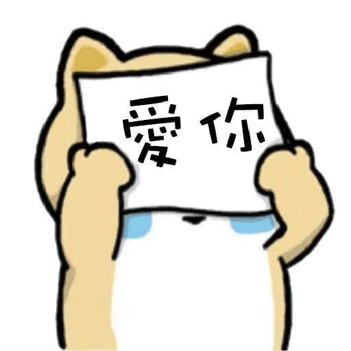 Baobao - Sticker 9