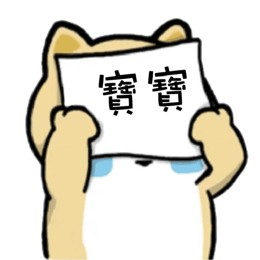 Baobao - Sticker 1