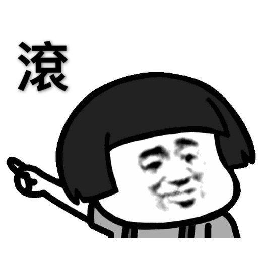 蘑菇頭 - Sticker 30
