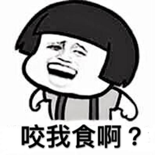 蘑菇頭 - Sticker 4