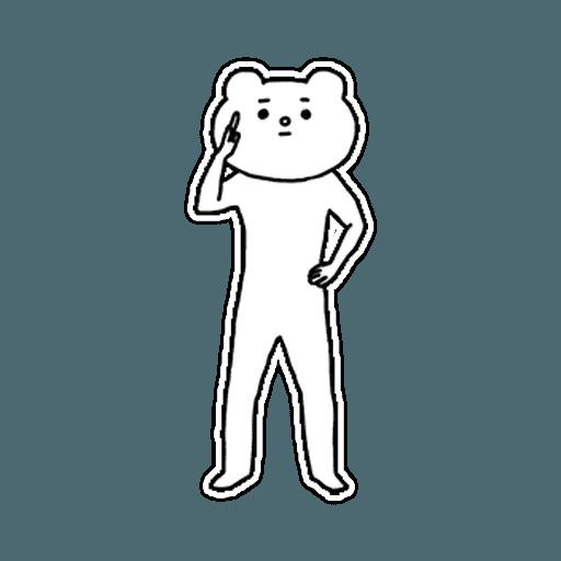 Betakkuma - Sticker 4