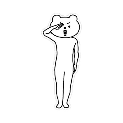 Betakkuma - Sticker 19