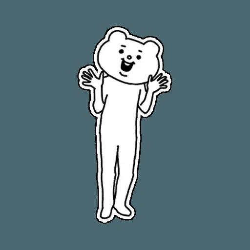 Betakkuma - Tray Sticker