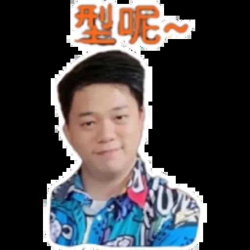 Z - Sticker 5