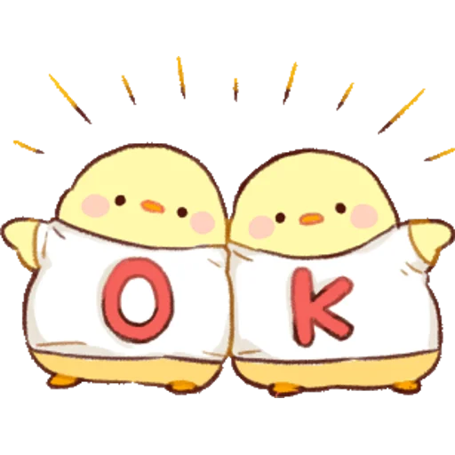 soft and cute chick 01 - Sticker 1