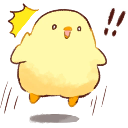 soft and cute chick 01 - Sticker 25