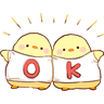 soft and cute chick 01 - Tray Sticker