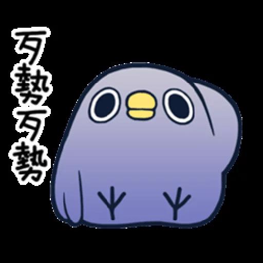 whobirdyou3 - Sticker 11