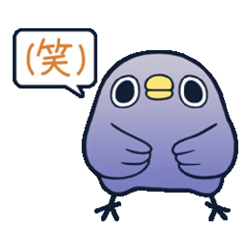whobirdyou3 - Sticker 1