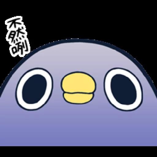whobirdyou3 - Sticker 9