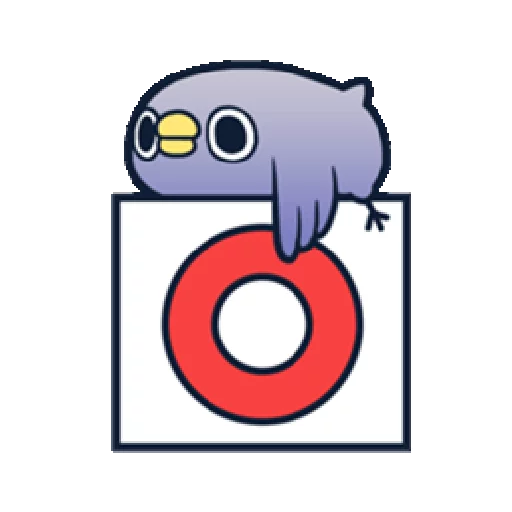 whobirdyou3 - Sticker 19