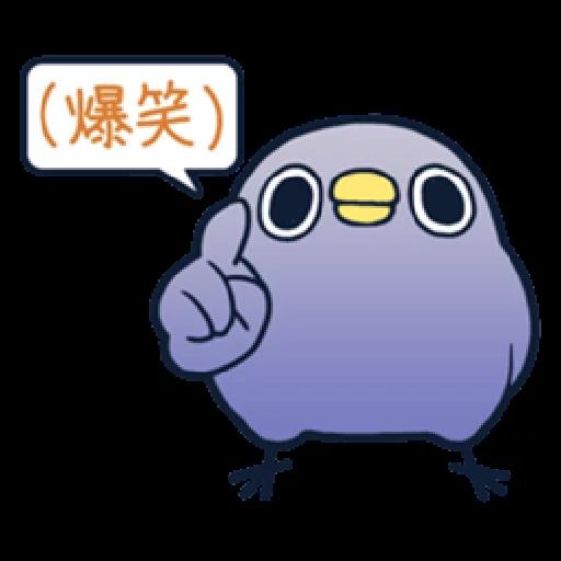 whobirdyou3 - Sticker 2