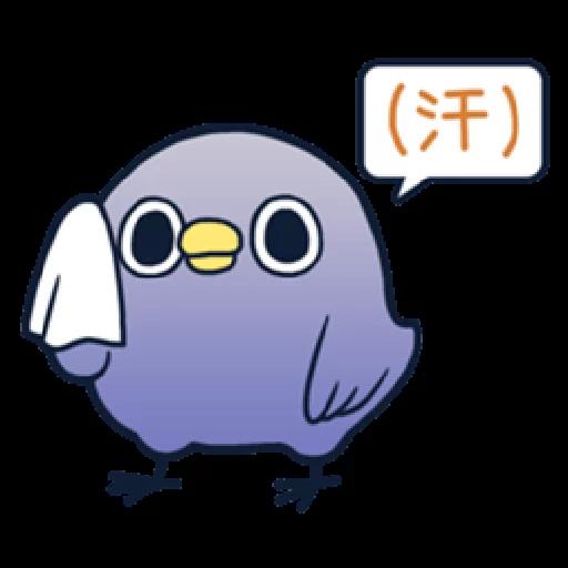 whobirdyou3 - Sticker 3