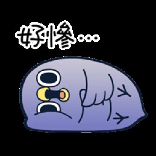 whobirdyou3 - Sticker 12