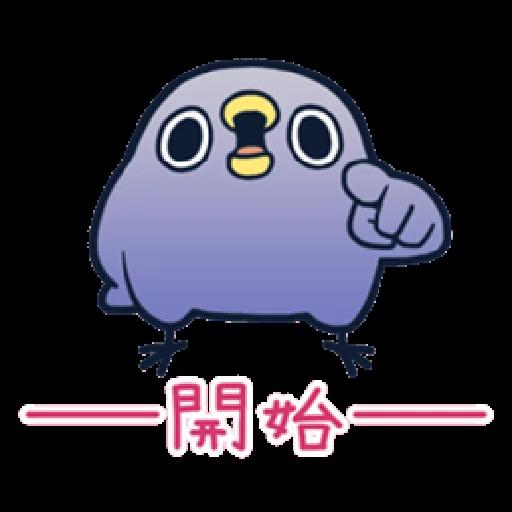 whobirdyou3 - Sticker 5