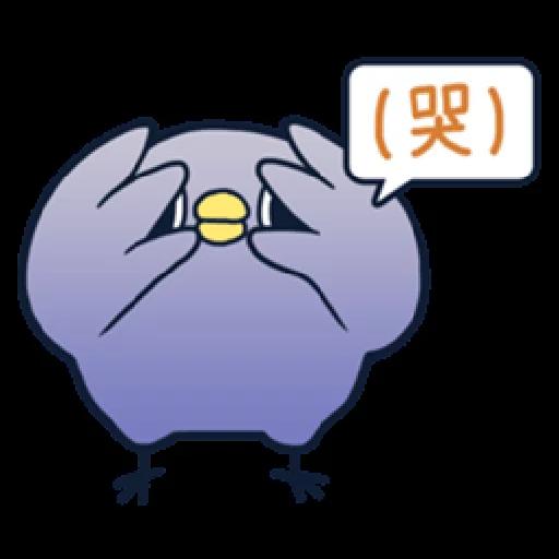 whobirdyou3 - Sticker 4