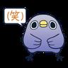 whobirdyou3 - Tray Sticker