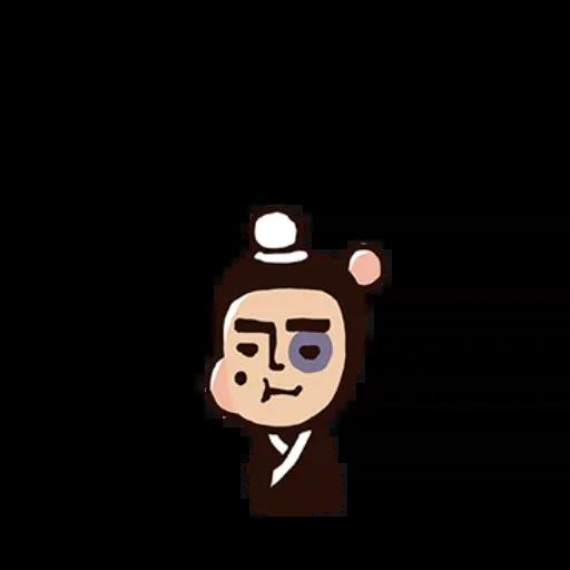 武林中二1 - Sticker 19