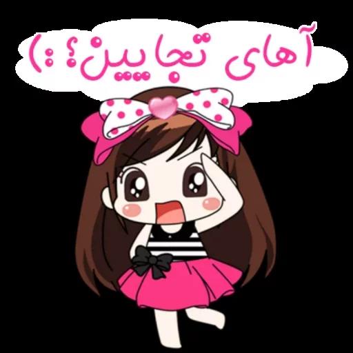 Sahra1 - Sticker 27