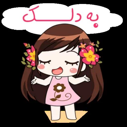 Sahra1 - Sticker 25