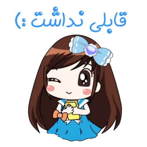 Sahra1 - Sticker 30