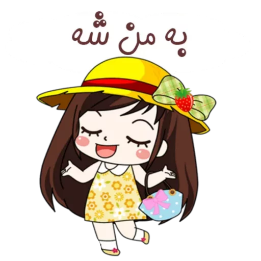 Sahra1 - Sticker 8