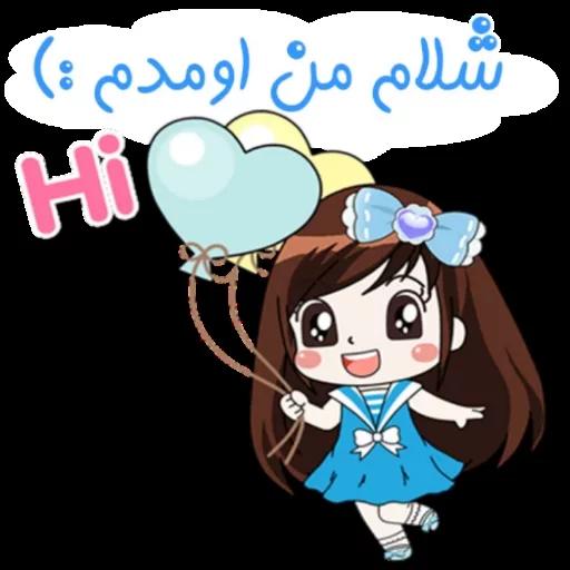 Sahra1 - Sticker 28