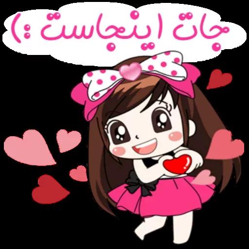 Sahra1 - Sticker 19