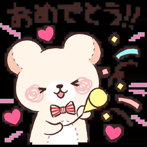 Bear 2 - Sticker 9