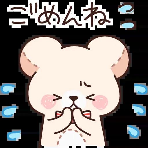 Bear 2 - Sticker 21