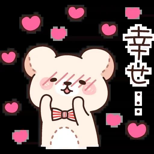 Bear 2 - Sticker 14