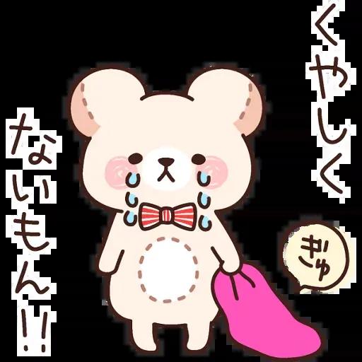 Bear 2 - Sticker 26