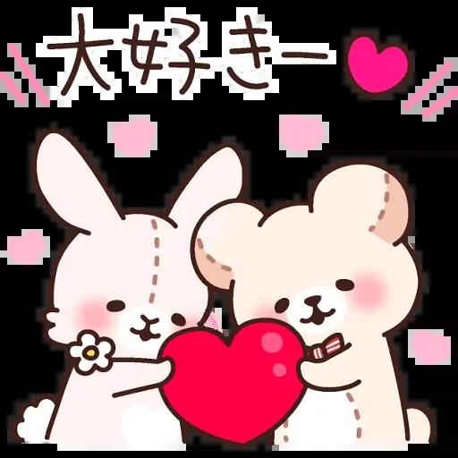 Bear 2 - Sticker 12