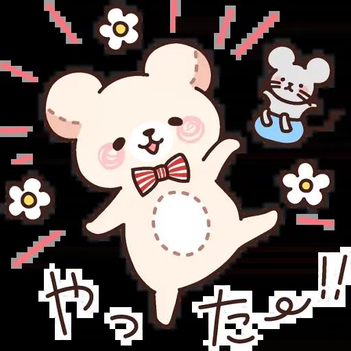 Bear 2 - Sticker 11