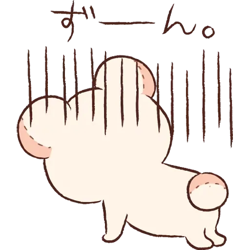 Bear 2 - Sticker 5